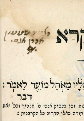 Rabbi Shimon Agassi