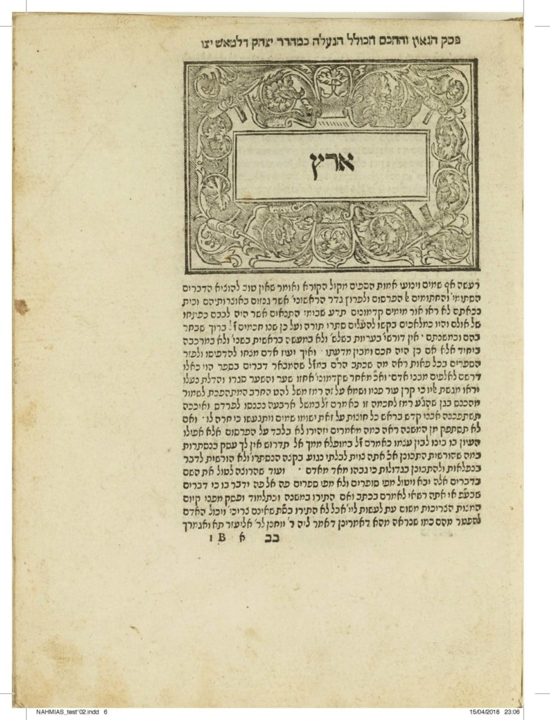 Zohar Of Mantoba (1558) Facsimile And Limited Edition