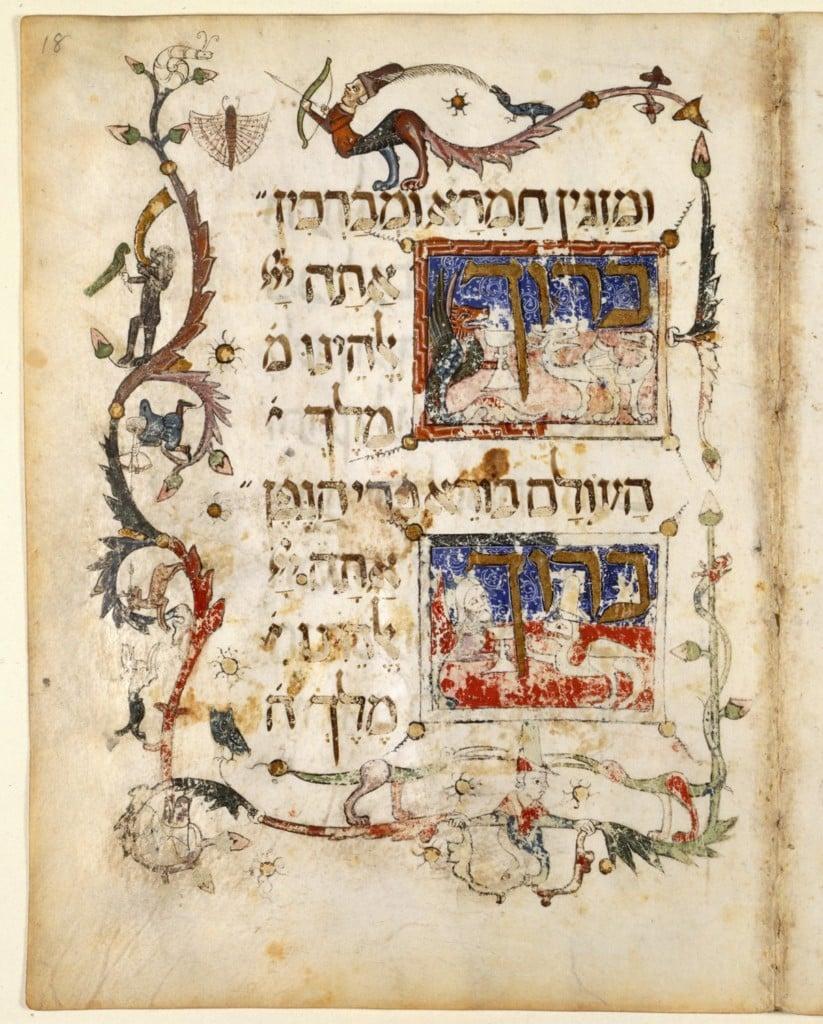 Kidoush Beit Ha Zohar
