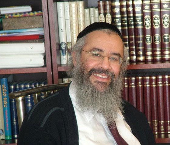 rav chriqui Beit Ha Zohar