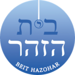 Logo Beithazohar