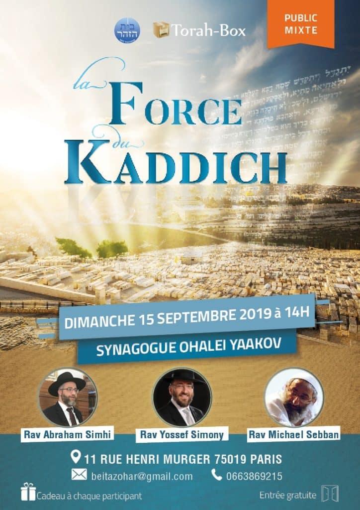 La Force du Kaddich Zohar
