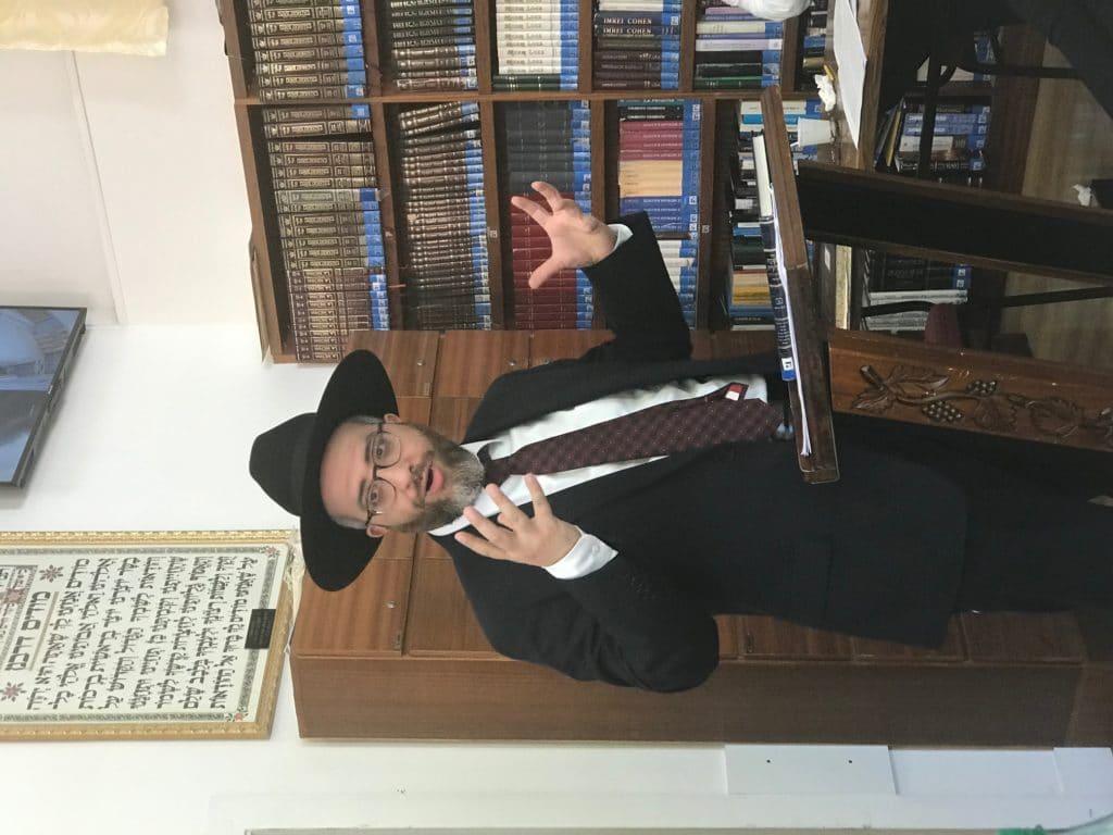 Rav Simhi Beit Ha Zohar