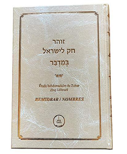 Zohar bilingue Bemidbar/Nombres