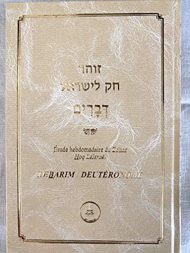 Zohar Bilingue Deutéronome