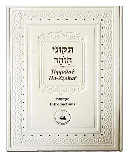 Tiqounim Zohar