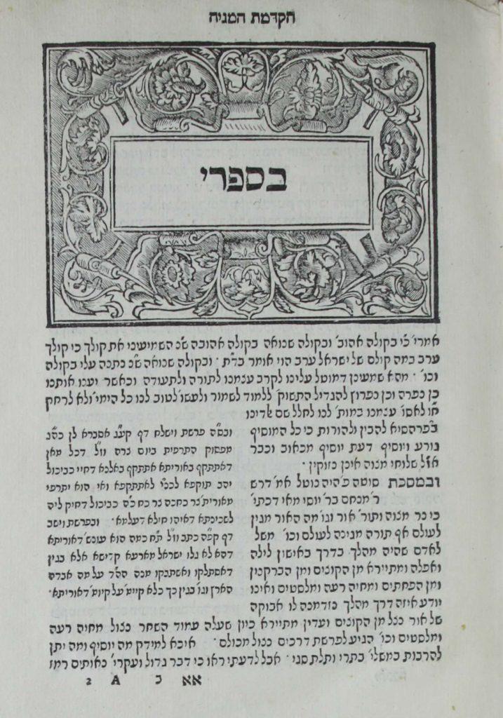 Zohar Mantoue 6