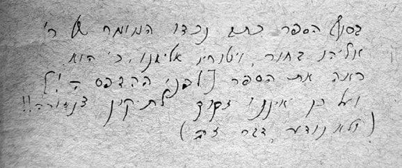 Zohar Sholem
