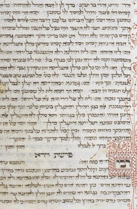 Zohar Torah