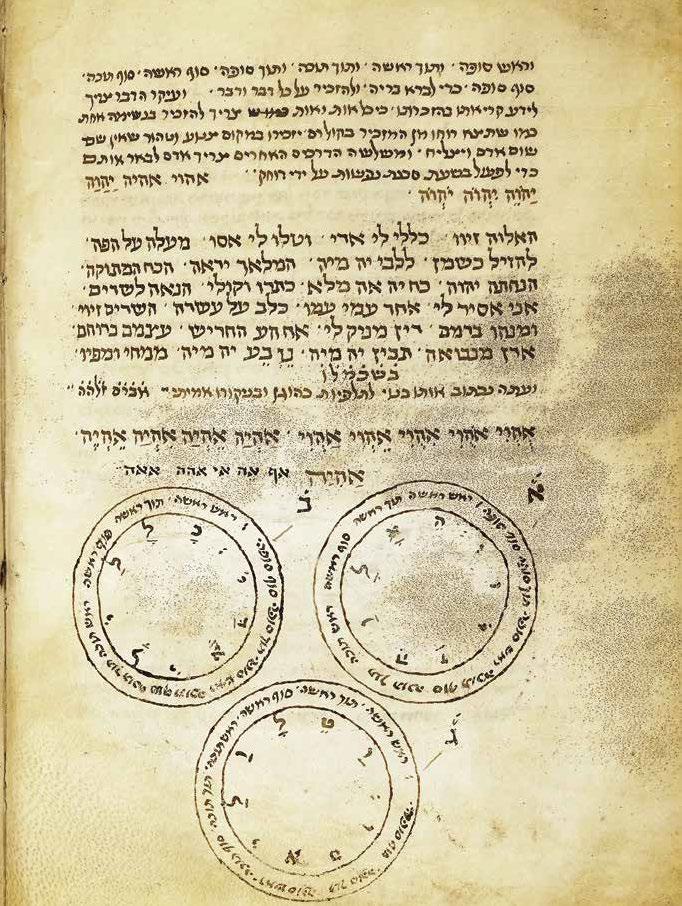 Sefer Yetsirah Heb 763